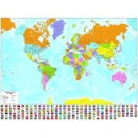 """Le nuove categorie dello shop Visceglia """"Carte geografiche murali"""""""