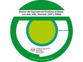 Elenco delle strade di Roma